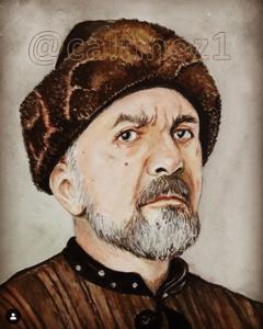Bahadır Bey