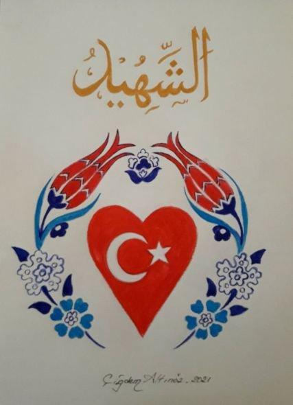 51-EŞ ŞEHİD C.C