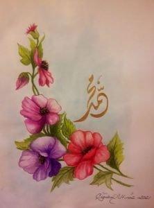 Hz.Muhammed 1